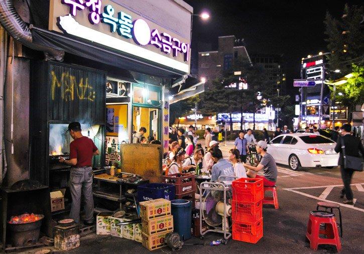 Hongdae Street BBQ in Seoul